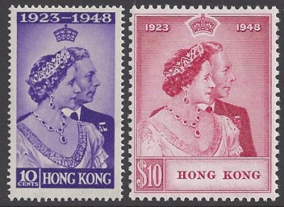 Hong Kong - 1948 Royal Silver Wedding SG.171/2  U/M (MNH)