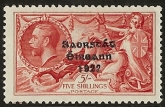 1935 KGV SG.100 'wide date' 5/- rose red re engraved lightly mounted mint.
