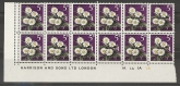 1961 New Zealand SG.787 5d mountain Daisy.  'double perf variety,U/M (MNH)
