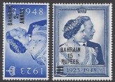 Bahrain - 1948 Royal Silver Wedding SG.61/2 u/m