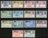 1971 British Antarctic SG.24-37 Decimal Currency surcharged overprint. set 14 values   U/M (MNH)