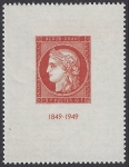 France 1949 Stamp Centenary 'CITEX' SG.1071a U/M