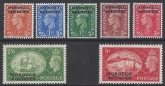 1951 Morocco Agencies SG.94/100 set of 7 values mounted mint