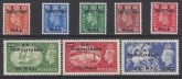 1951 Tripolitania SG.T27/34  set of 8 values mounted mint