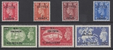 1951 Eritrea set 7 values SG. E26/32 u/m (MNH)