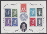 1951 Portugal - General Issues - 1951 Holy Year Mini Sheet SG.MS1 u/m (MNH)