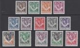 1953 Northern Rhodesia  SG.61-74 set 14 unmounted mint (MNH)
