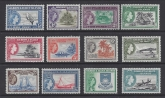 Gilbert & Ellice Islands 1956 SG64 - 75 set of 16 values unmounted mint (MNH)