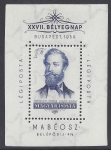Hungary  - 1954 Stamp Day Mini Sheet MS.1386a u/m (MNH)