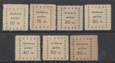 1919 Lithuania - 2nd Kaunas Issue SG.13 - 19 (stamps were issued without gum) LMM