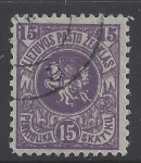 1919 Lthuania SG.28a 15 skatik violet  perf 11½ x 10½  Fine used