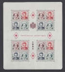 1951 Monaco MS.458 perf- Red Cross Fund sheet surcharged.U/M (MNH)