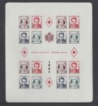 1951 Monaco MS.459 IMPERF - Red Cross Fund sheet surcharged.U/M (MNH)