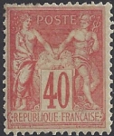 1881 France - SG.269 40c red/yellow TII (N under U) lightly mounted mint