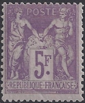 1877 France SG.277 5F lilac/pale lilac TII (N under U) with cert. lightly mounted mint.
