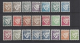 1931 Portugal - SG.835-52 'Camoens Poem'  set 22 values mounted mint.