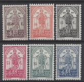 1931 Portugal SG.859-64 Death Pereira set 6 values mounted mint.