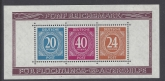 1946 Germany - Allied Occupation - American, British & Soviet Russian Zones - SG. MS925a mini sheet Perf. U/M (MNH)