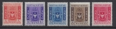 1940 Albania - SG.D373-7 Postage Dues - Arms of Albania. set 7 values mounted mint.