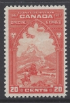 1927 Canada - SG.S5  20cent orange 'Special Express'  60th Anniversary of Confederation 'Mail Transport' u/m (MNH) catalogue value £13.00