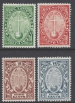 1933 Vatican - SG.15-18 Holy Year set 4 values mounted mint.
