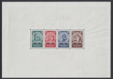 1933 Germany - MS.525a stamps overpinted 1923-1933  horiz in Mini Sheet on Handmade paper. stamps wmk Swastikas. U/M (MNH)