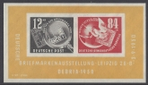 1950 East Germany SG.MSE29a Stamp Exhibition 'DEBRIA' Mini Sheet Imperf  U/M (MNH)