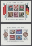 1953 East Germany. SG.MSE111a perf . 70th Death Anniversary  of Marx. set of 2 mini sheets u/m (MNH)