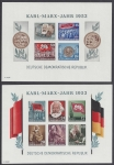 1953 East Germany. SG.MSE111c imperf. 70th Death Anniversary  of Marx. set of 2 mini sheets u/m (MNH)