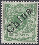 German Post Offices in China SG.2  5pf green M/M