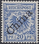 German Post Offices in China SG.4  20pf ultramarine M/M