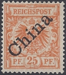 German Post Offices in China SG.5  25pf orange  M/M