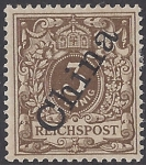 German Post Offices in China SG.7  3pf grey brown M/M