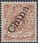 German Post Offices in China SG.7a  3pf bistre   M/M