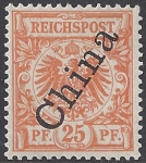 German Post Offices in China SG.11  25pf orange  M/M