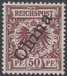 German Post Offices in China SG.12  50pf chocolate  Unmounted Mint (MNH)
