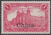 German Post Offices in China SG.31  1M carmine  M/M