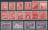 1947 Austria - SG.1072- 86a  Currency Revaluation set of 16 values U/M (MNH)