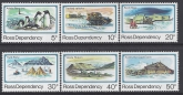 1982 Ross Dependency. SG.15-20  Scott Base  set 6 values U/M (MNH)