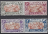 1923 Italy SG.129-32 Tercentenary of Conregation. set 4 values M/M