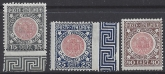 1921 Italy. SG.112-4  Union of Venezia Giulia with Italy.  set 3 values M/M