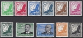 1934 Germany SG.526-36 'AIR' set 11 values (vertically ribbed gum) U/M (MNH)