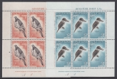 1960 New Zealand MS.804b Health mini sheets (2) Birds. U/M (MNH)