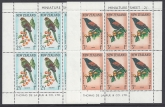 1962 New Zealand MS.813b Health mini sheets(2) U/M (MNH)