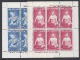 1963 New Zealand MS.816b Health mini sheets(2) U/M (MNH)