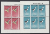 1959 New Zealand  MS.777c Heath mini sheets (2) Birds U/M (MNH)