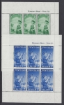 1958 New Zealand MS.765a Health mini sheets (2) Boys & Girls Brigade U/M (MNH)