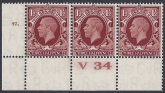 KGV 1½d red-brown photogravure. Control block V34 Cylinder 42 dot perf 2A(PP) U/M (MNH)