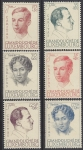 1939 Luxembourg. SG.390-95  20th Anniversary of Reign & Royal Marriage. set 6 values U/M (MNH)
