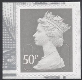 SG.U2917  50p grey 'MPIL'   'MA10'  break at top & bottom  Walsall   U/M  (MNH)